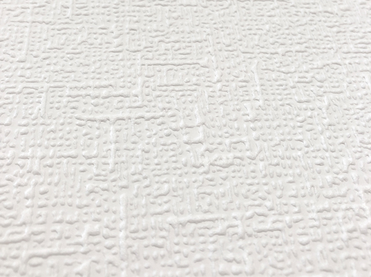Belgravia Weave Paintable Wallpaper